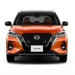 Nissan All New Kicks E-Power