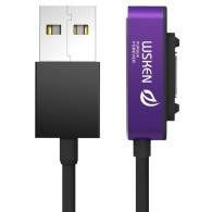WSKEN Magnetic Cable