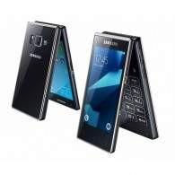 Samsung G9198 RAM 2GB ROM 16GB