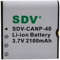 SDV CP-40