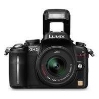 Panasonic Lumix DMC-GH2 Kit