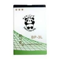 Rakkipanda Nokia BP3L 2200mAh