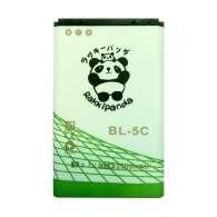 Rakkipanda Nokia BL-5C 2500mAh
