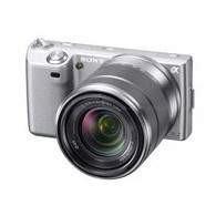 Sony E-mount NEX-5D Kit