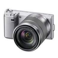 Sony E-mount NEX-5NK Kit 18-55mm