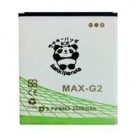 Rakkipanda Smartfren Andromax G2-Coolpad 4500mAh