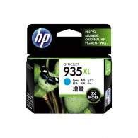 HP 935XL-C2P24AA