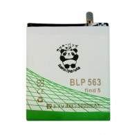 Rakkipanda BLP-563 FOR OPPO FIND 5 MINI
