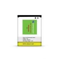 HIPPO Battery for Samsung Grand Neo GT-I9060 2850mAh