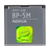Nokia BL-5M