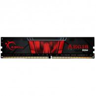 G.Skill Aegis DDR4 F4-2666C19d-16GIS