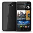 HTC Desire 526G Plus Dual RAM 1GB ROM 8GB