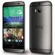 HTC One M8s RAM 2GB ROM 16GB