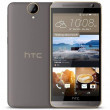 HTC One E9 Plus RAM 3GB ROM 32GB