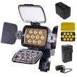 Sony HVL-LBP Battery Video Light